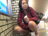 Japanese whore pisses